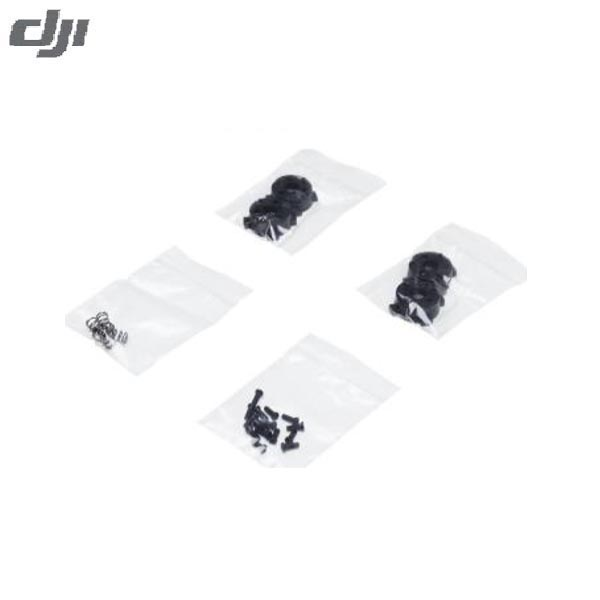 DJI MATRICE200 NO05 Propeller Mounting Plate