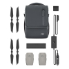 DJI Mavic2 No01 Fly More Kit