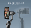 DJI OSMOMOBILE2 在庫あり