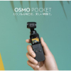 【ご予約品】 DJI OSMO POCKET