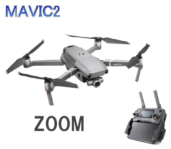 DJI  MAVIC2. ZOOM 在庫あり