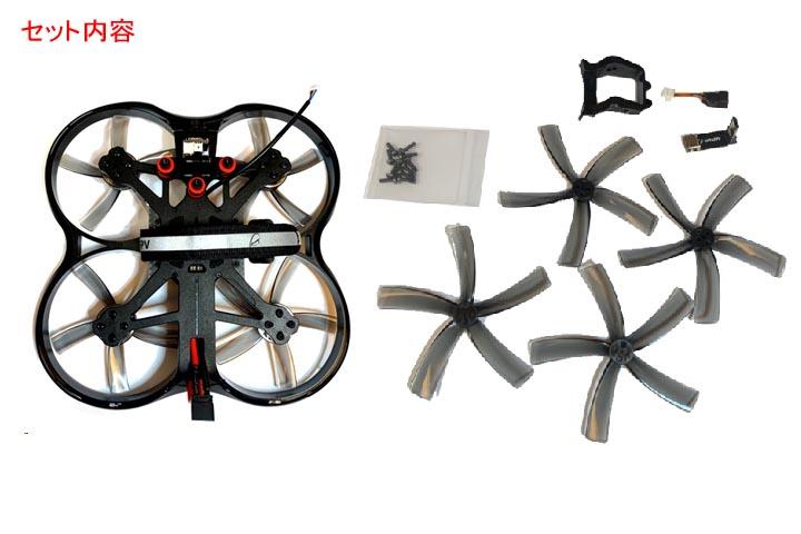 Pavo30 Whoop Quadcopter AnalogVTX FUTABA  S-FHSS