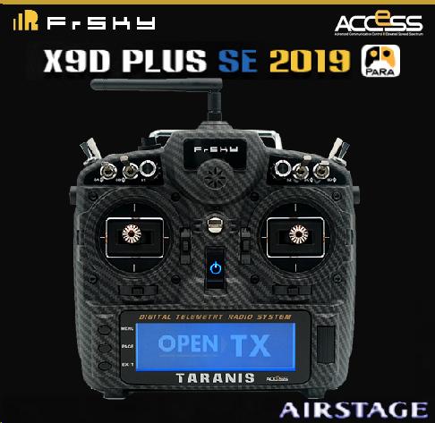 FrSky X9 Lite 送信機 【ブルー 】(モード1){オリジナルマニュアル+保証書付}
