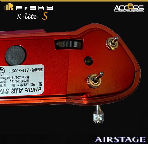 FRSKY-X9関連